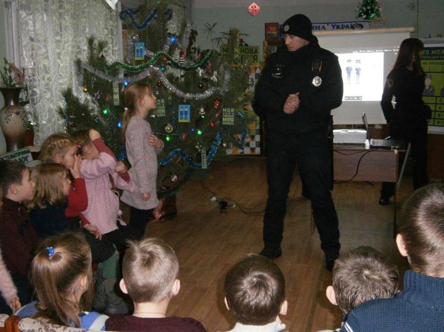 """""""В Новий рік - з Новою поліцією"""" - у Слов'янській дитячій бібліотеці відбувся новорічний захід, фото-2"""