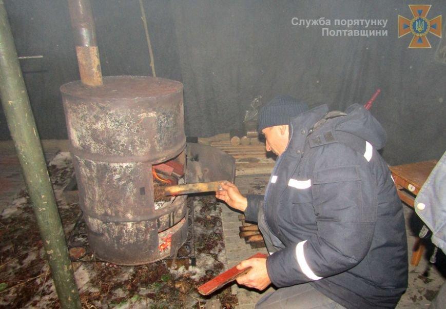 На Полтавщине более ста человек воспользовались услугами пункта обогрева, фото-1