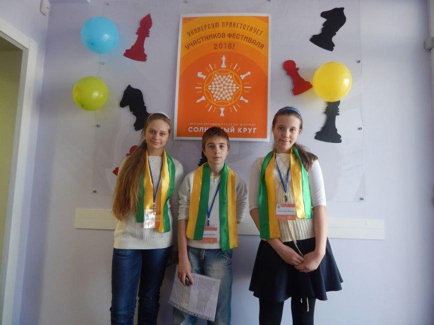 Мелитопольцы сыграли на детском фестивале по русским шахматам в Харькове (фото), фото-5