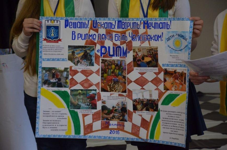 Мелитопольцы сыграли на детском фестивале по русским шахматам в Харькове (фото), фото-9