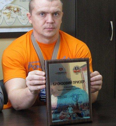 Накануне Нового года в Мелитополе пройдет фестиваль силовых видов спорта (фото, видео), фото-1