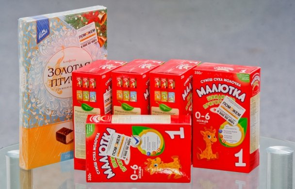 Жители Донбасса получают новогодние наборы от Штаба Рината Ахметова, фото-2