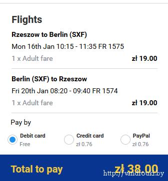Бюджетное путешествие для вишневчан: из Польши в Берлин, фото-1