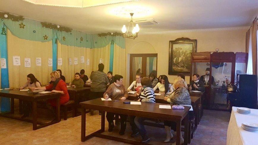 Участники интеллектуального клуба Loesje провели тренинг (фото), фото-3
