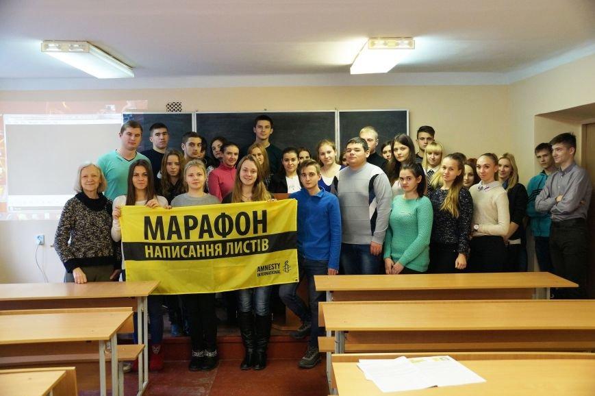 Криворожане собрали более 2 тысяч подписей в защиту несправедливо осужденных (ФОТО), фото-4