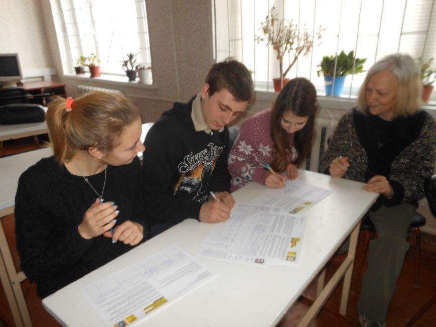 Криворожане собрали более 2 тысяч подписей в защиту несправедливо осужденных (ФОТО), фото-8