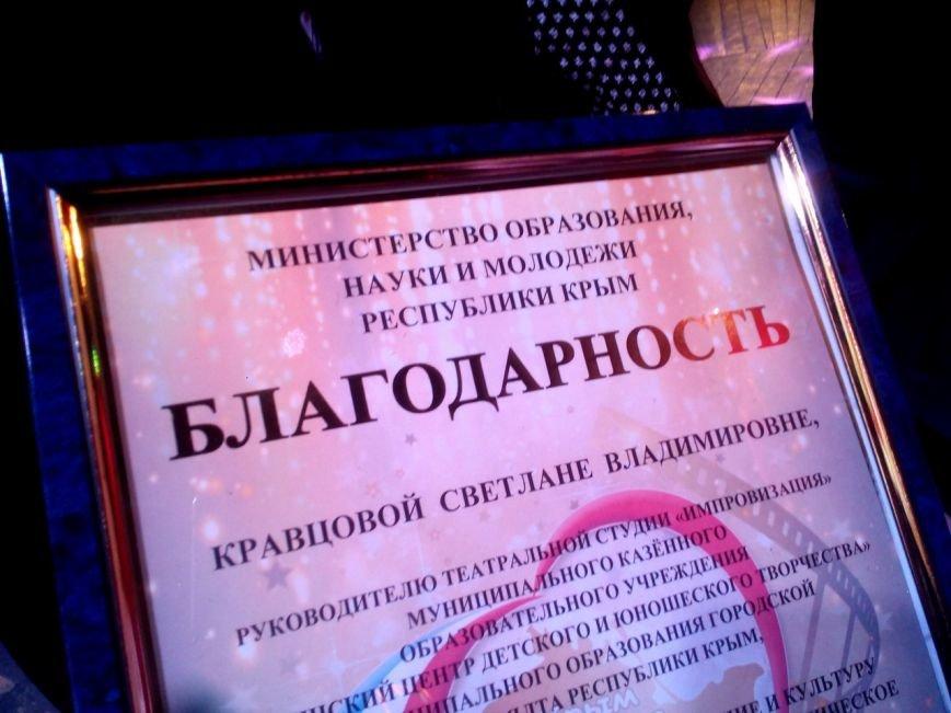 Ялтинец Константин  Меджитов стал лауреатом Республиканского конкурса, фото-2