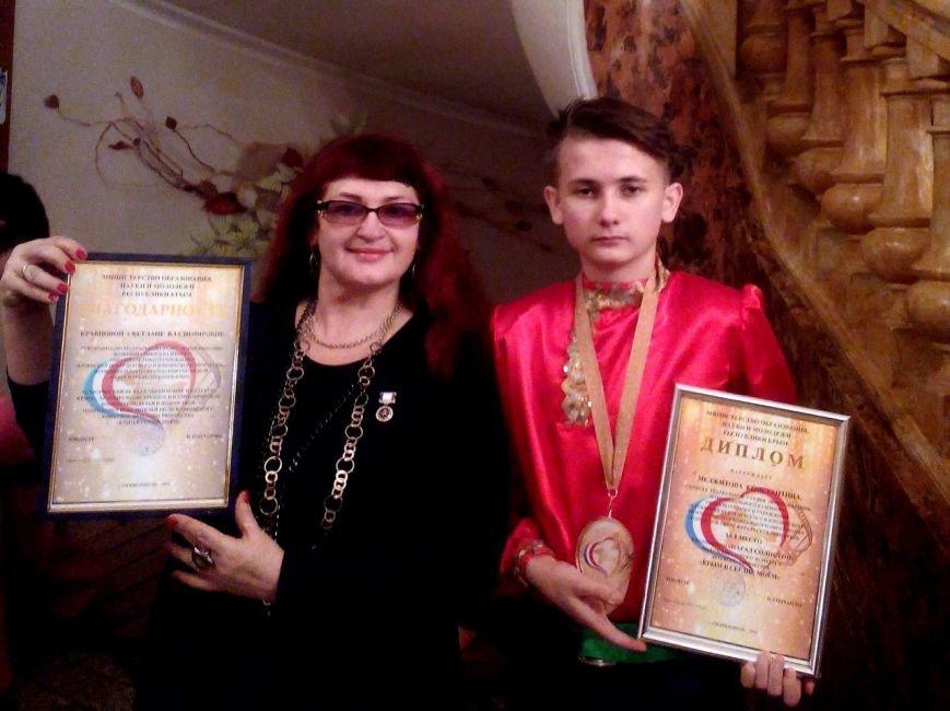 Ялтинец Константин  Меджитов стал лауреатом Республиканского конкурса, фото-1
