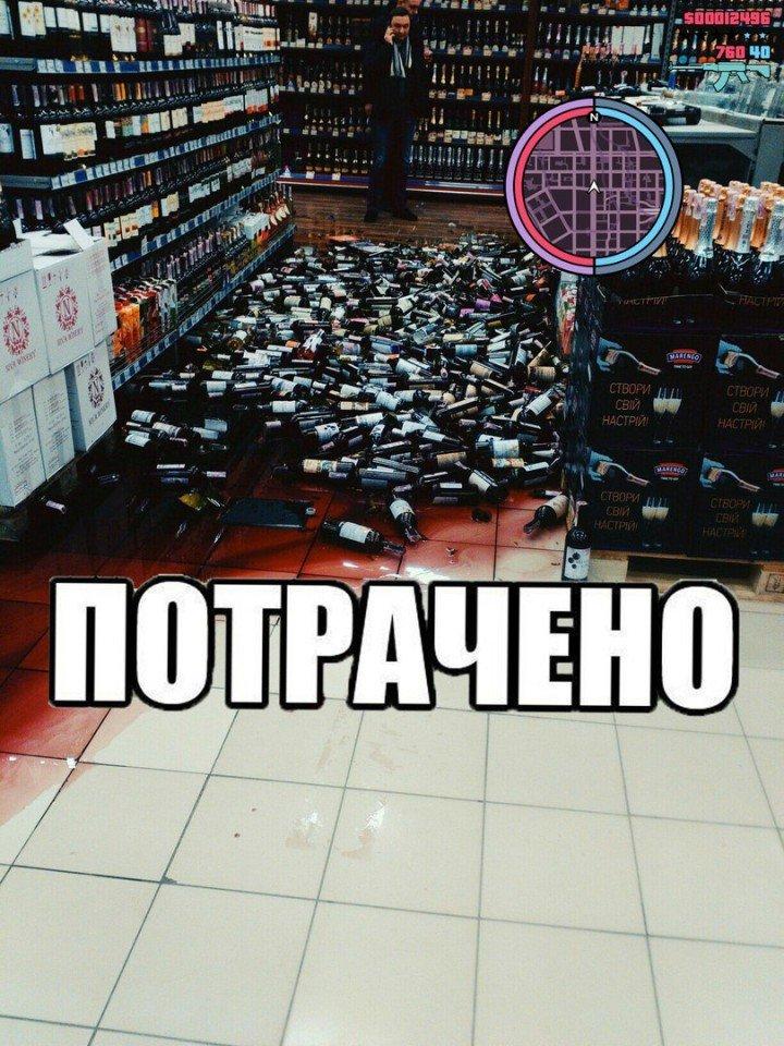 """У соцмережах з'явились фотожаби про те, як сотні літрів алкоголю розлились у тернопільському """"Сільпо"""", фото-2"""