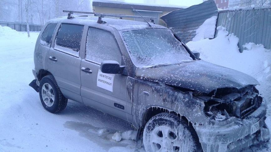 «Жара» в мороз. На 60 лет Октября сгорел автомобиль, фото-2