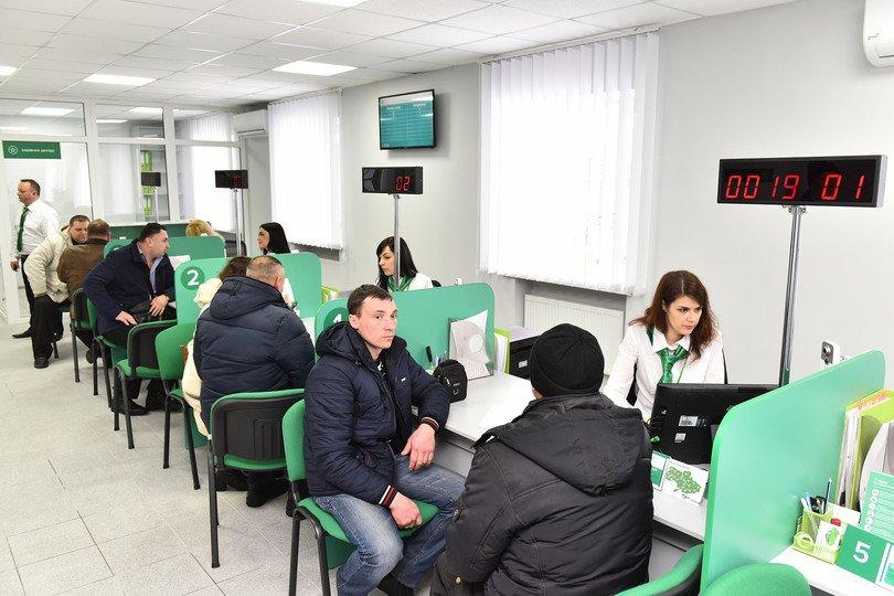 Очередной сервисный центр МВД открылся в Черниговской области, фото-4