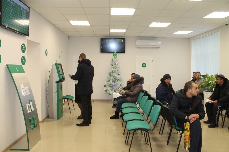 В Бахмуте открыли первый в области обновленный сервисный центр, фото-5