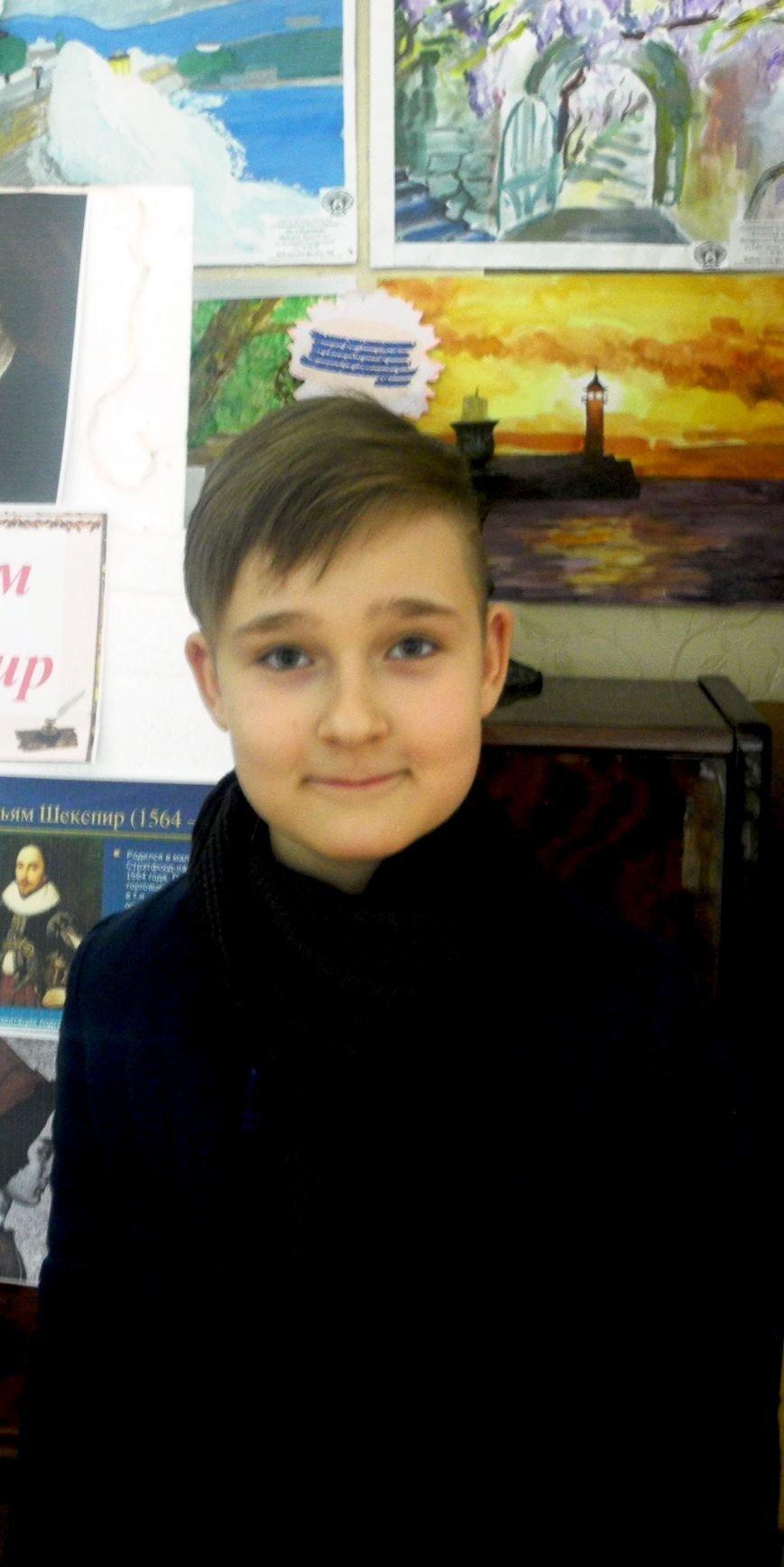Юный читатель библиотеки-филиала №8 стал победителем во Всероссийском конкурсе, фото-1