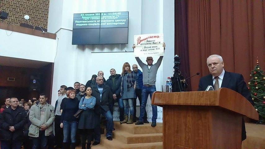 Противники начальницы Полтавской областной МСЭ устроили акцию протеста в областном совете (Фото), фото-1