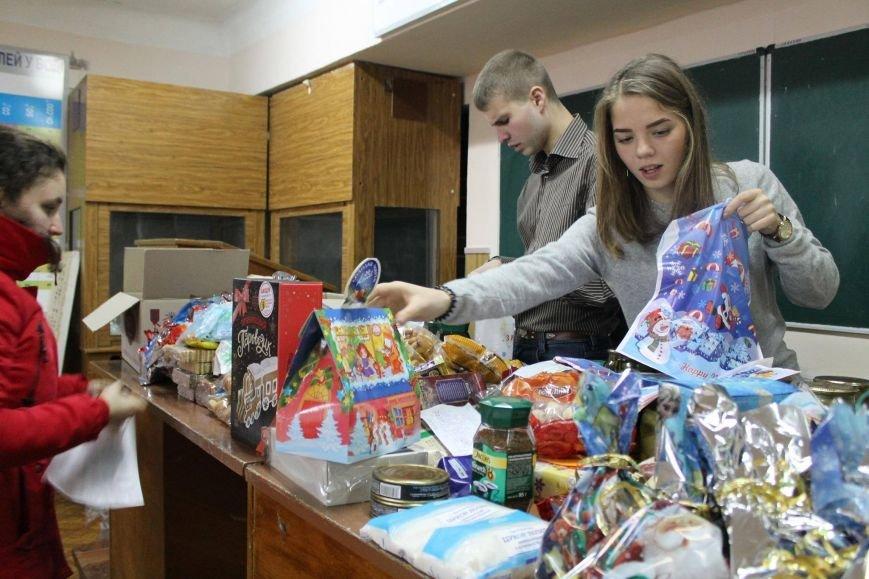 Криворожский педагогический приготовил подарки для украинских воинов (ФОТО), фото-5