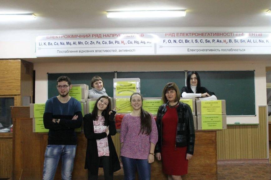 Криворожский педагогический приготовил подарки для украинских воинов (ФОТО), фото-1