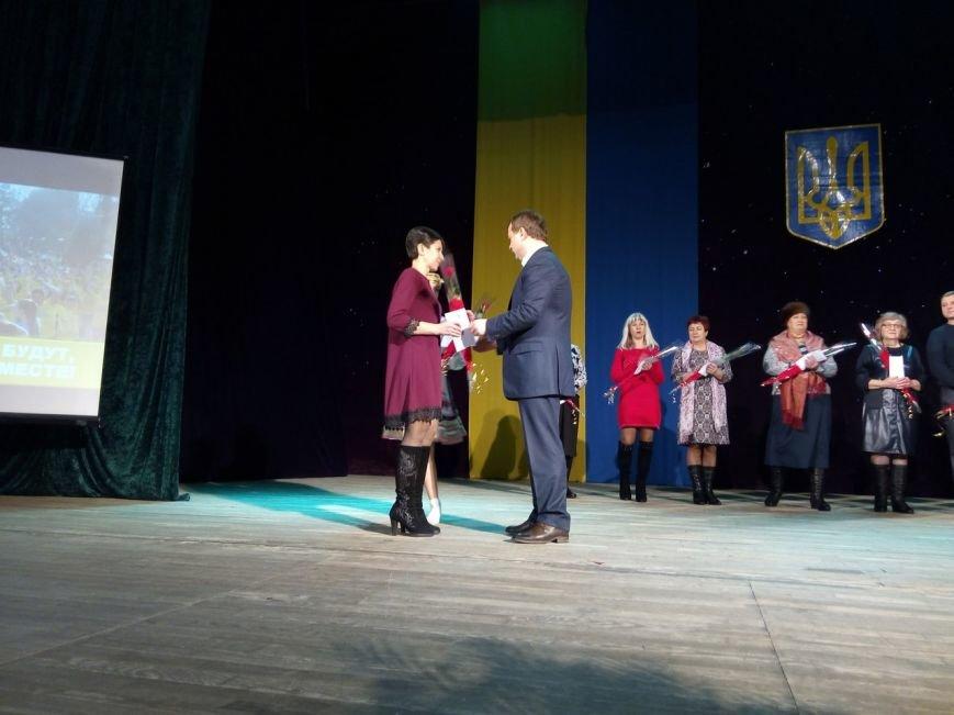 Покровский городской голова отчитался за год работы на посту мэра, фото-8