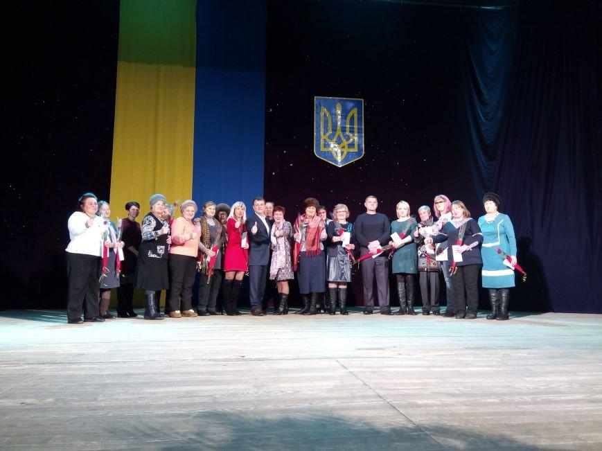 Покровский городской голова отчитался за год работы на посту мэра, фото-6