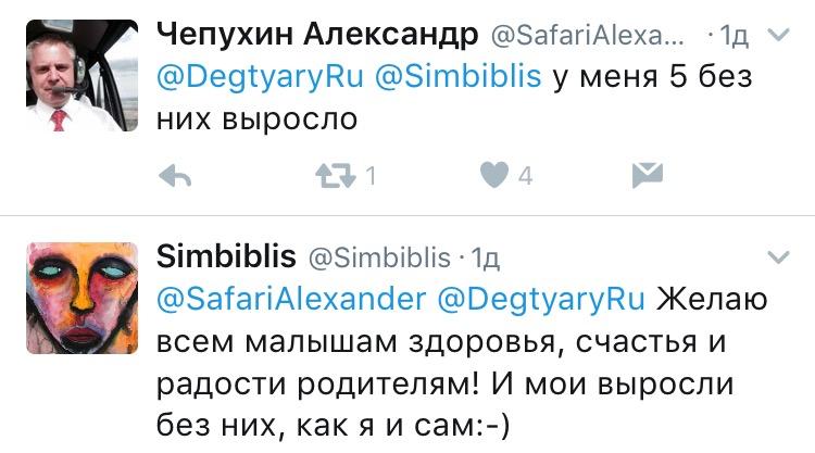 Детские соски вызвали дискуссию ульяновских чиновников, фото-2