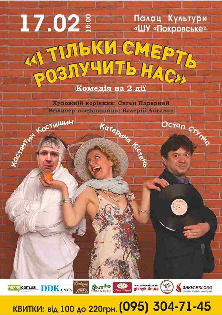 Новогодние подарки-эмоции в Покровске, фото-4