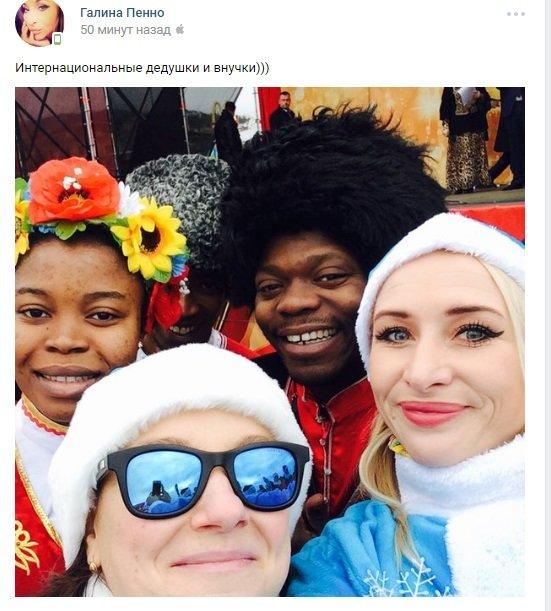 ВИДЕО: в Ялте прошел «Мороз-парад», фото-24