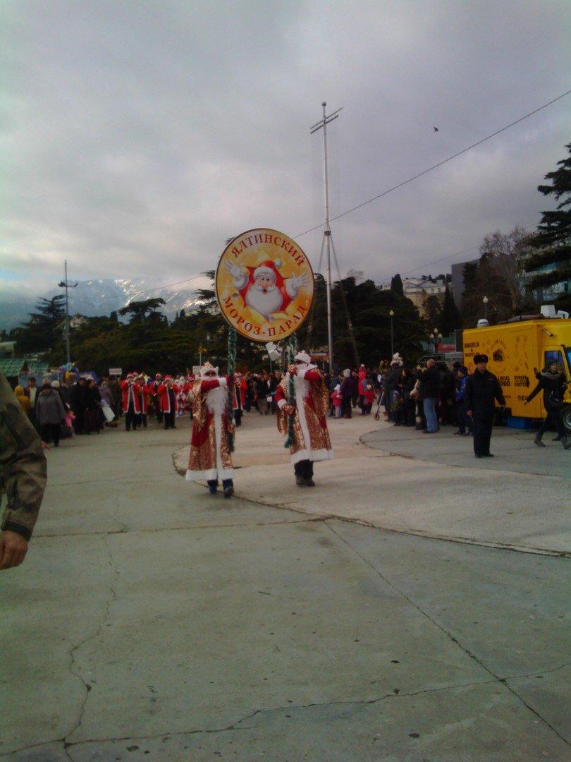 ВИДЕО: в Ялте прошел «Мороз-парад», фото-12