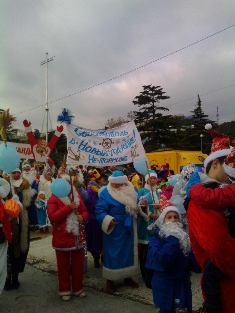 ВИДЕО: в Ялте прошел «Мороз-парад», фото-15