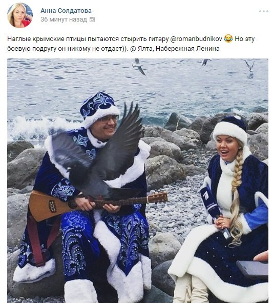 ВИДЕО: в Ялте прошел «Мороз-парад», фото-28