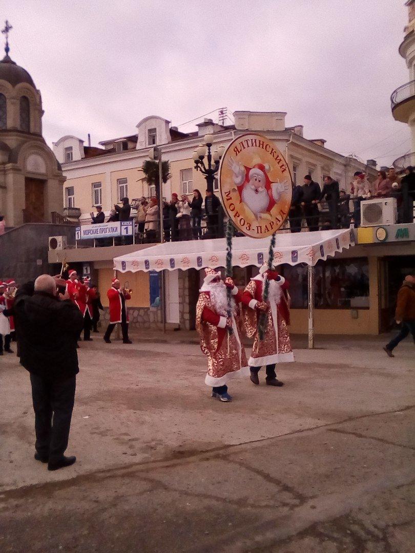 ВИДЕО: в Ялте прошел «Мороз-парад», фото-2