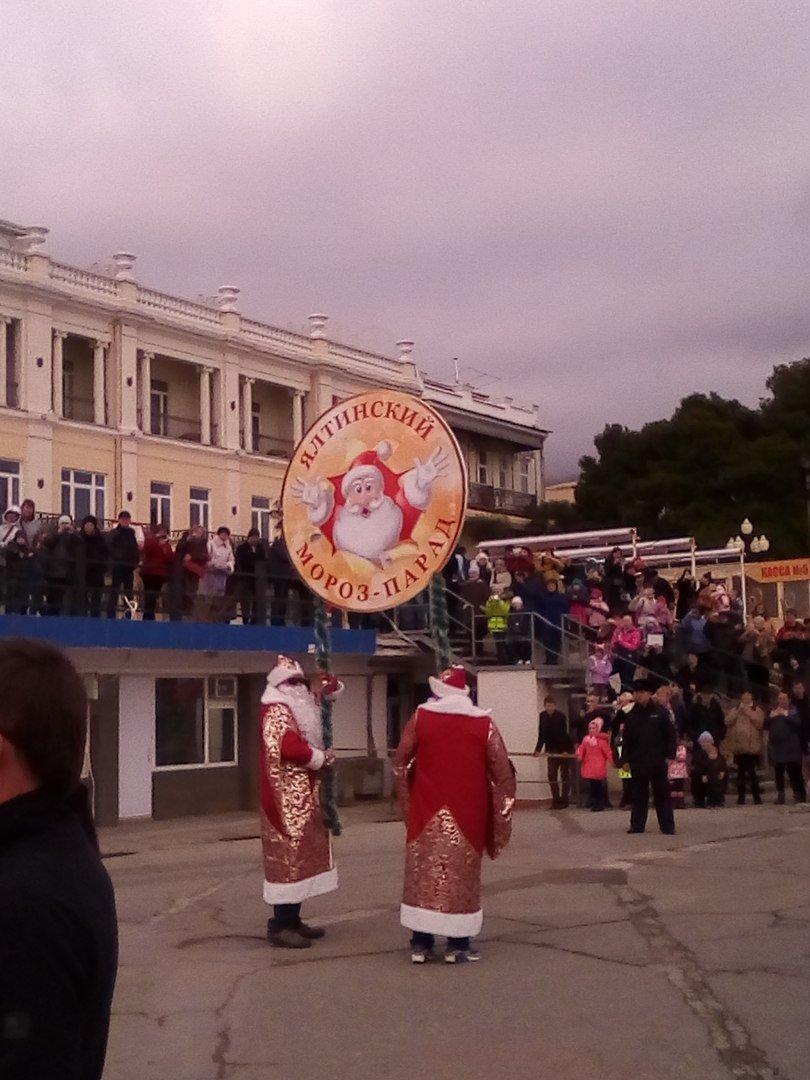 ВИДЕО: в Ялте прошел «Мороз-парад», фото-4
