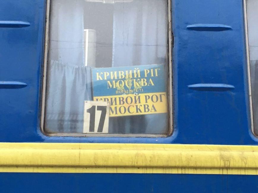 """Как на криворожском вокзале пели """"Идет солдат по городу"""" (ФОТО, ВИДЕО), фото-8"""