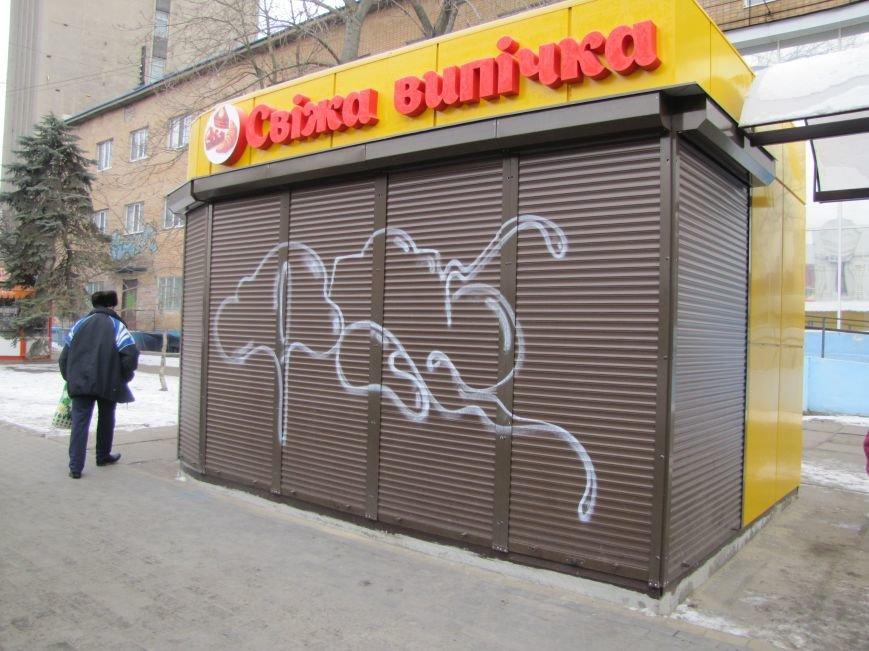 Мелитопольцы продолжают вредить своему городу (фото), фото-2