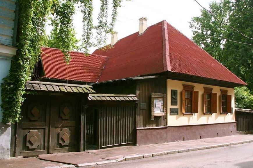 дом музей шевченко