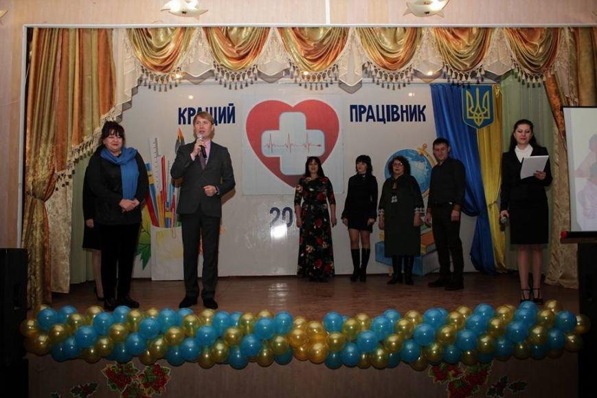 У Мирнограді визначили кращих працівників року, фото-1