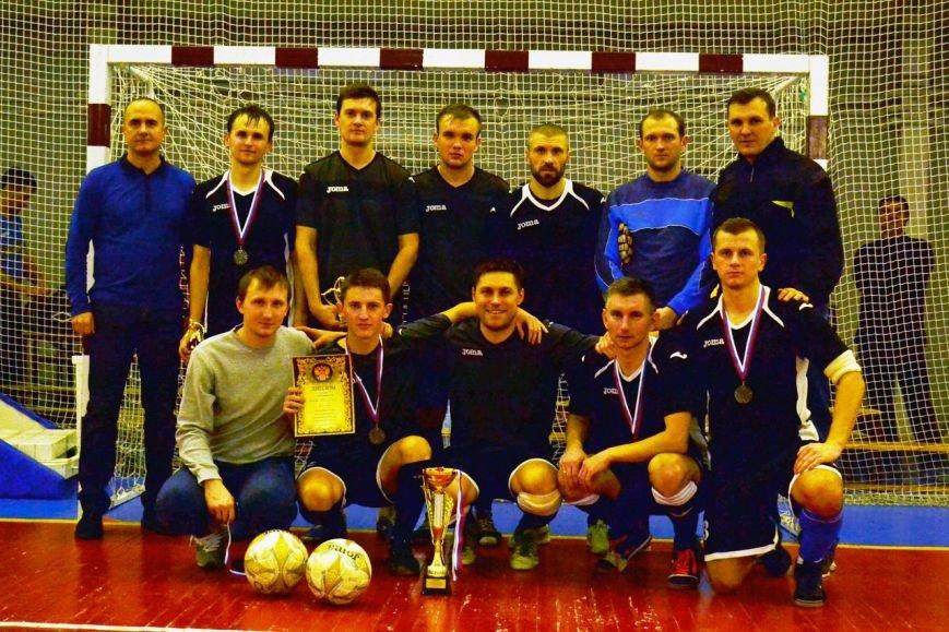 футбол команда