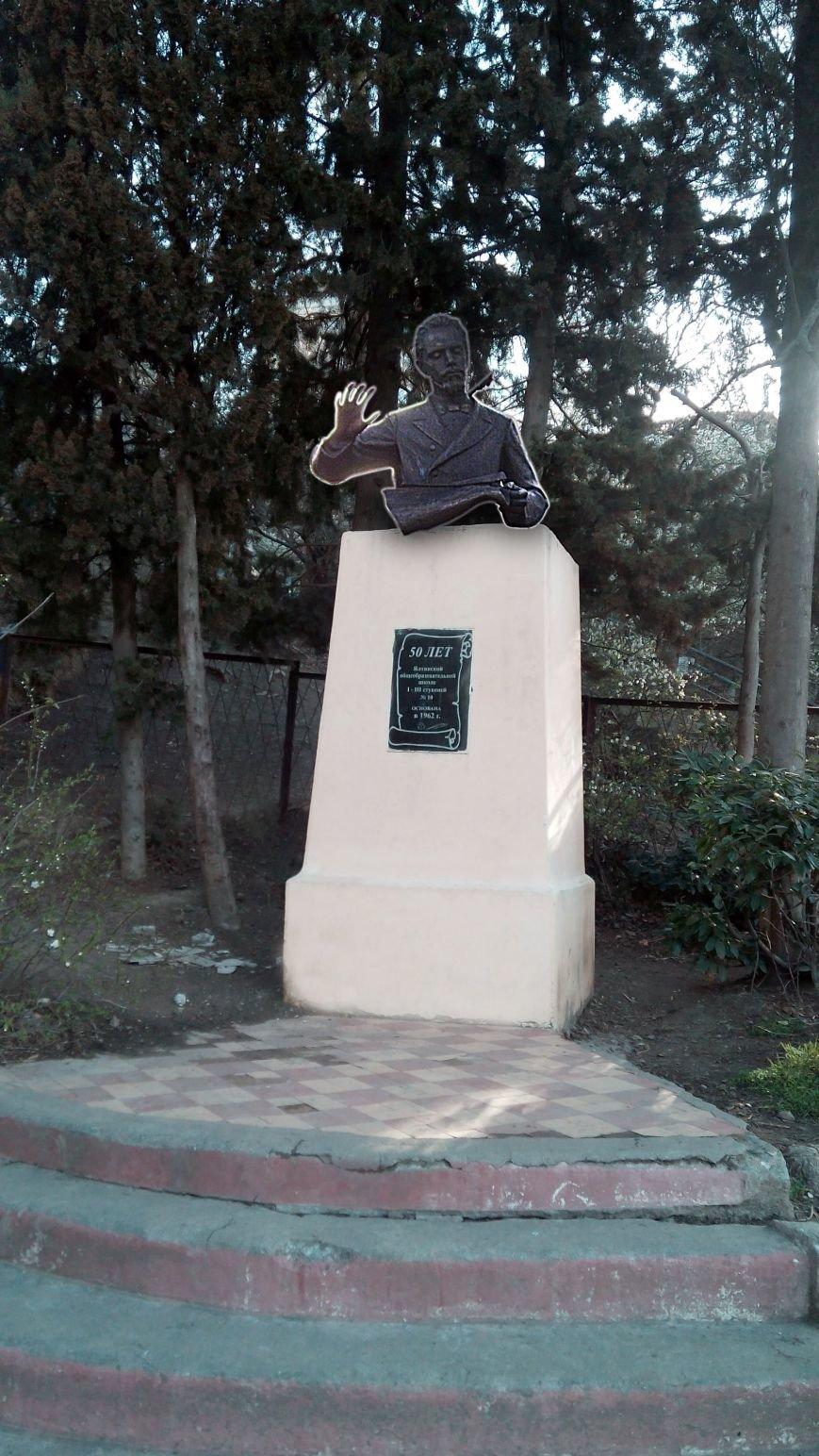 бюст Калинникову на пъедестале