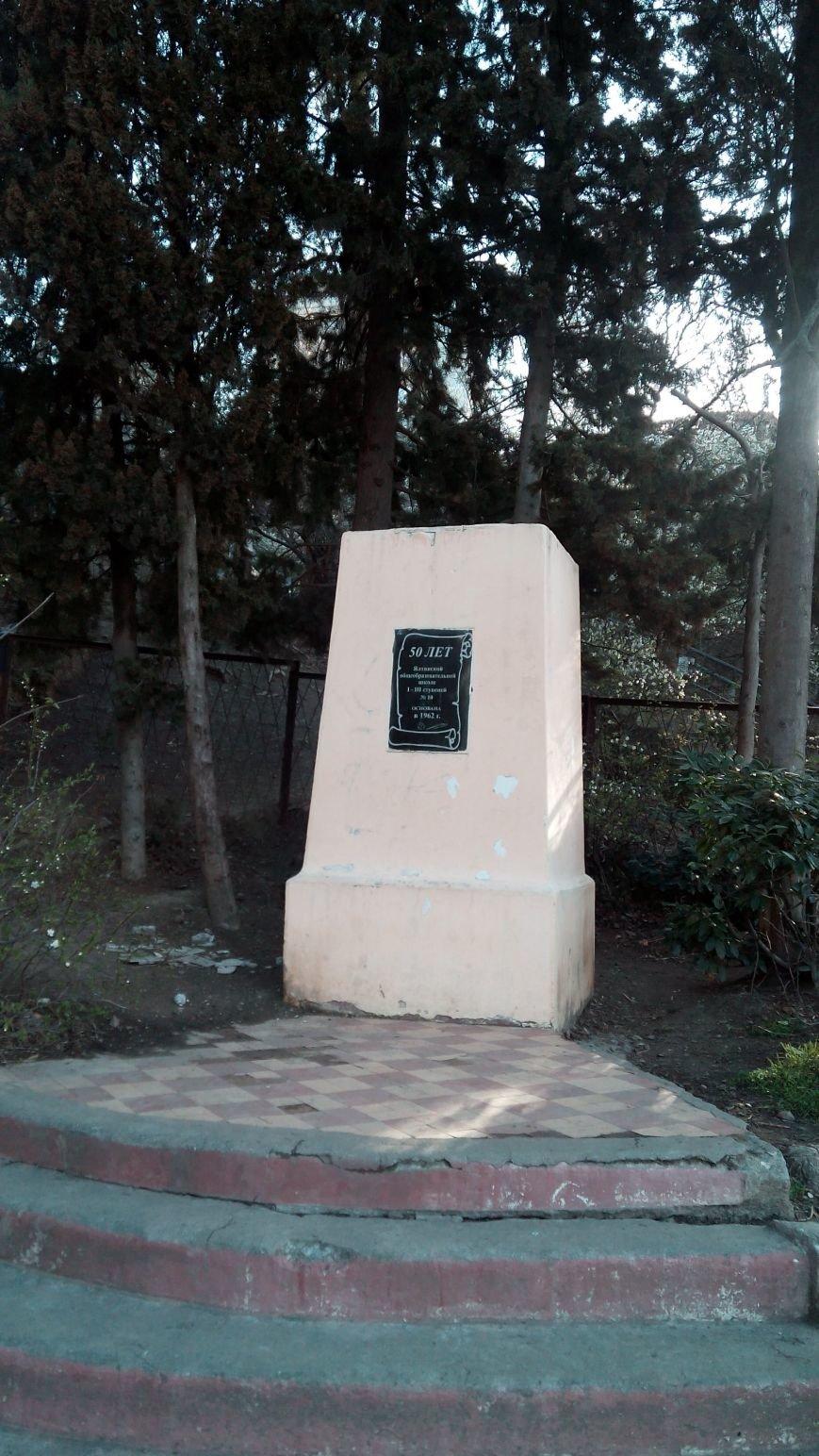пустующий постамент в ялинской школе №10