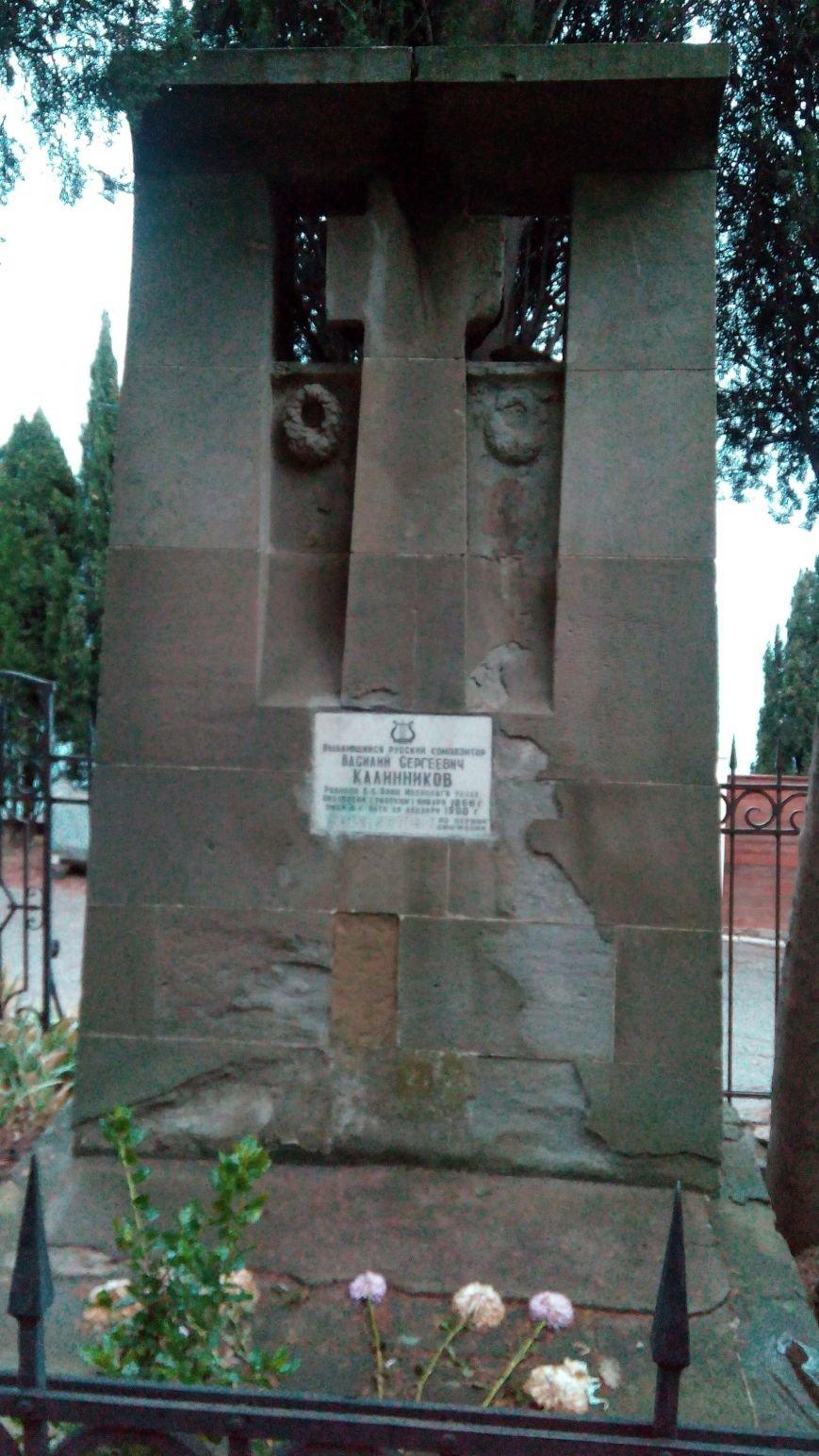 могила композитора Калинникова-2