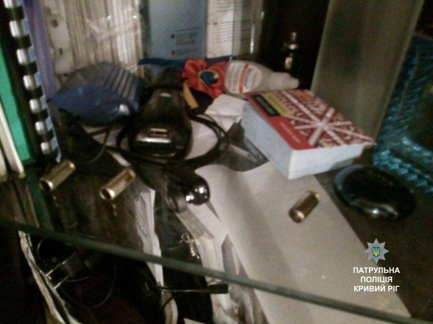В Кривом Роге пьяный депутат стрелял с балкона (ФОТО), фото-4