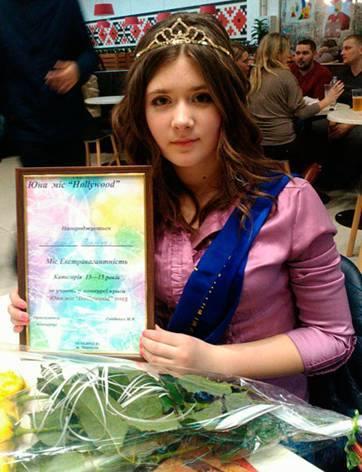 В Чернигове пропала 14-летняя жительница Старого Белоуса, фото-1