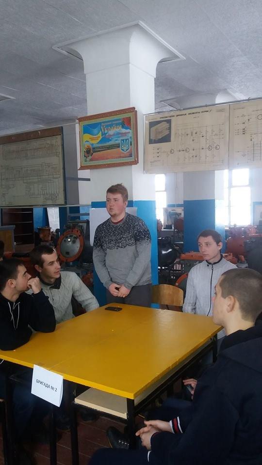 Для учащихся горного лицея Мирнограда провели интегрированный урок, фото-2