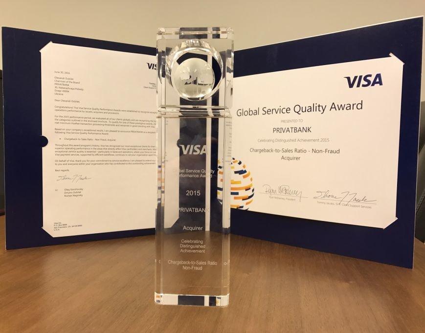 Visa визнала ПриватБанк одним з кращих в світі банків за якістю обслуговування банківських карток, фото-1