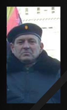 В зоне АТО погиб каменчанин Александр Мороз, фото-1