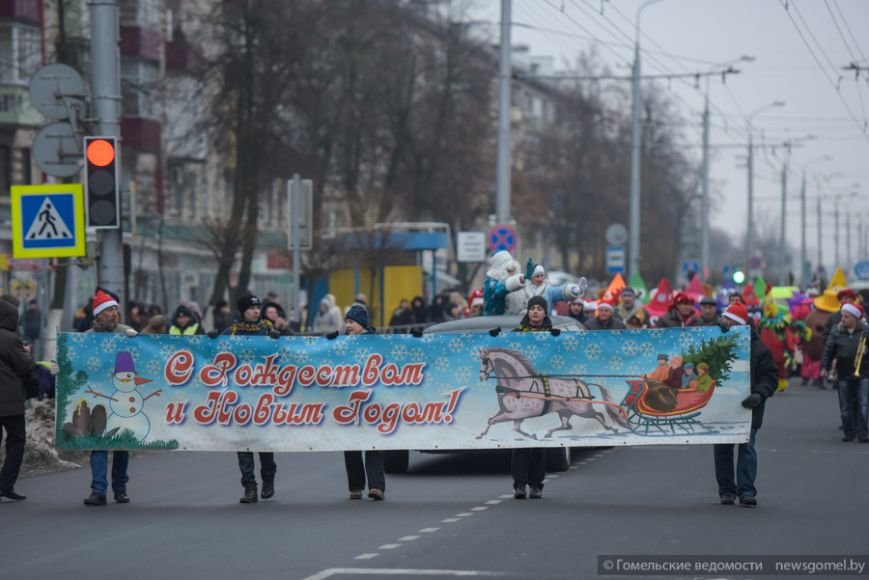 парад3