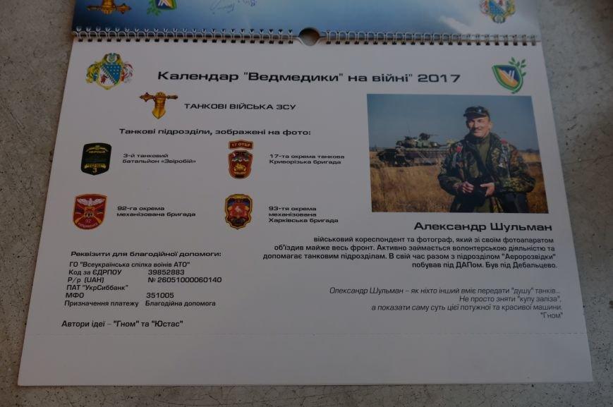 В Днепре запустили новый фотопроект с танками-«мишками» (ФОТО), фото-3