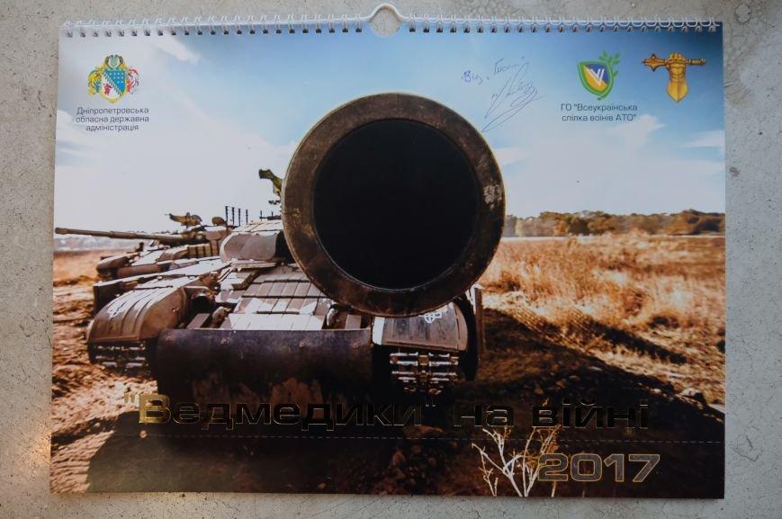 В Днепре запустили новый фотопроект с танками-«мишками» (ФОТО), фото-1