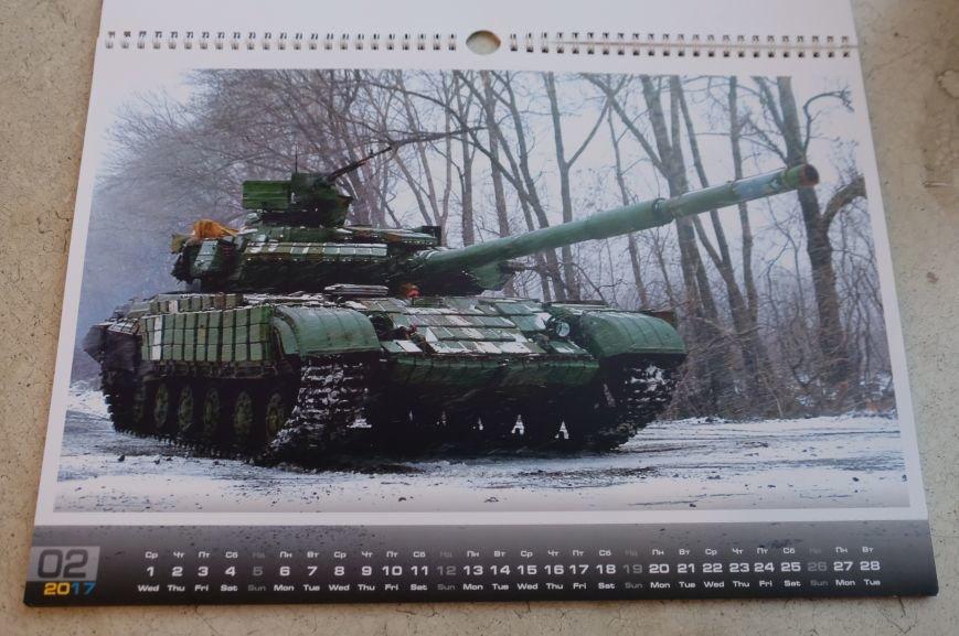 В Днепре запустили новый фотопроект с танками-«мишками» (ФОТО), фото-2