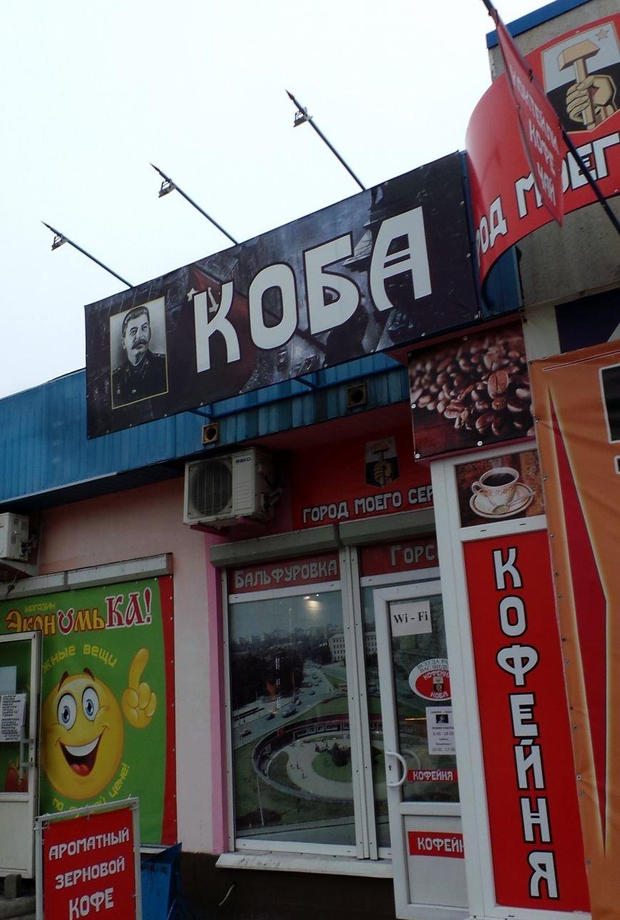 В Донецке продолжается культ Сталина, фото-1