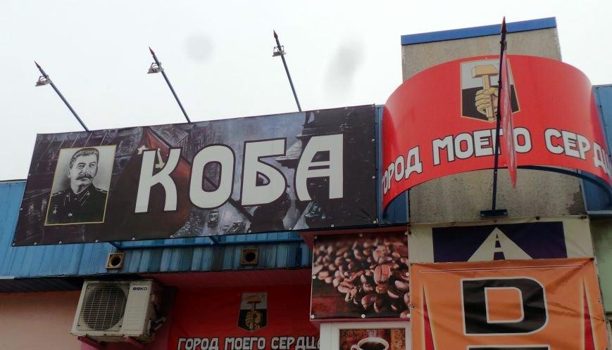 В Донецке продолжается культ Сталина, фото-2