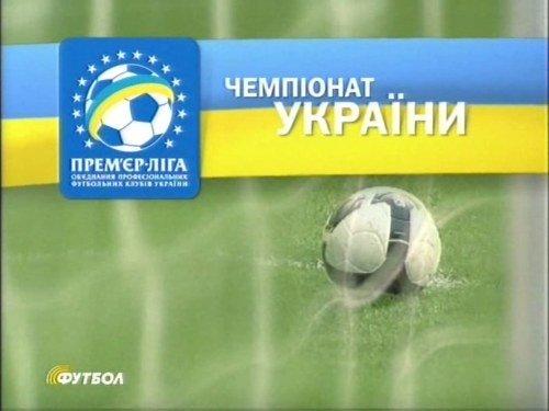 ТОП-10 спортивних подій, які цікавили українців у 2016 році, фото-4
